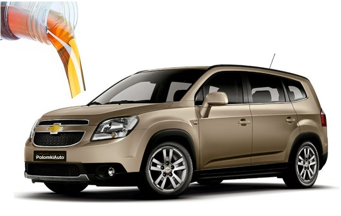 Объем масел и жидкостей ГСМ для Chevrolet Orlando