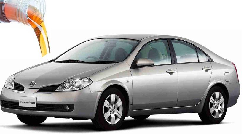 Какой и сколько жидкости заливать в Nissan Primera