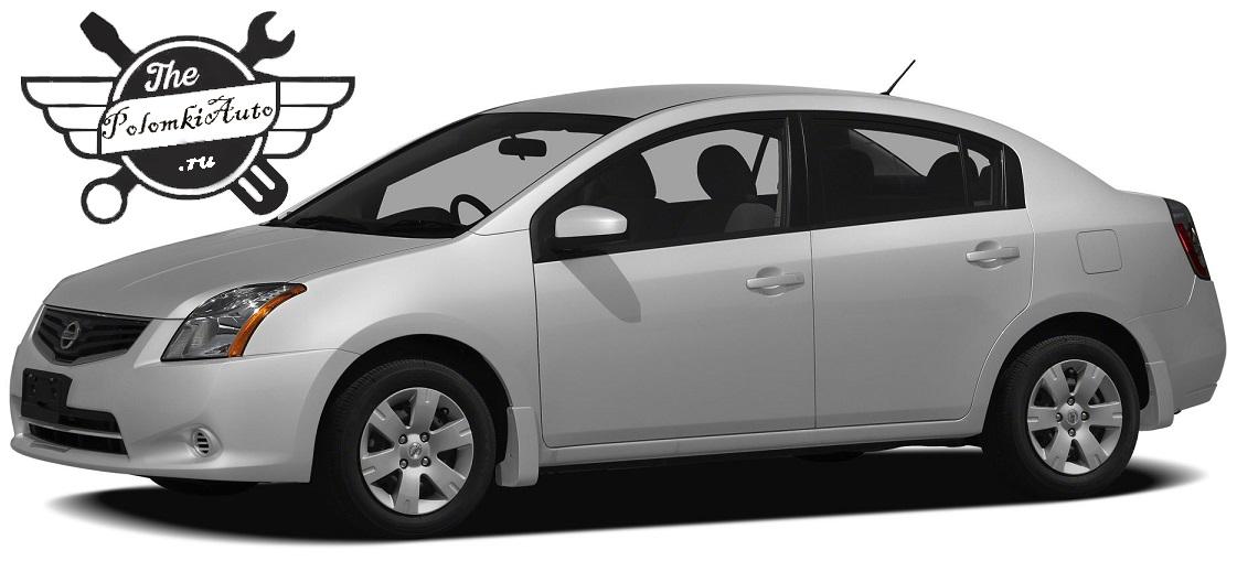 Слабые стороны и основные недостатки Nissan Sentra с пробегом