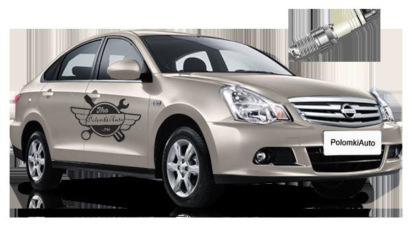 Свечи зажигания рекомендуемые производителем применяют в Nissan Almera