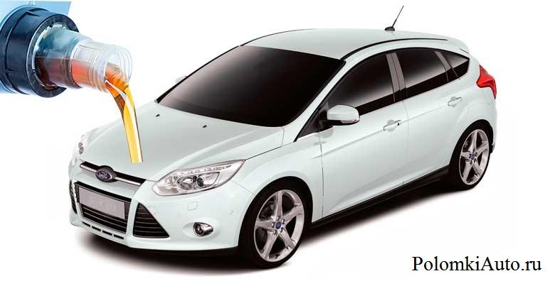 Заливка ГСМ в Форд Фокус3