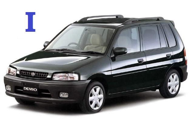 Недостатки Mazda Demio 1996-2002 года выпуска