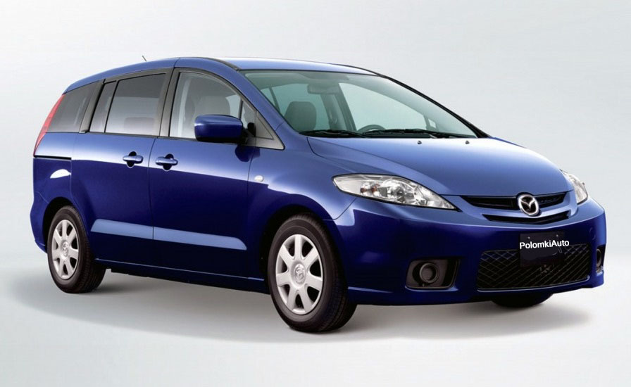 Неисправности и проблемы Mazda Premacy 2-го поколения