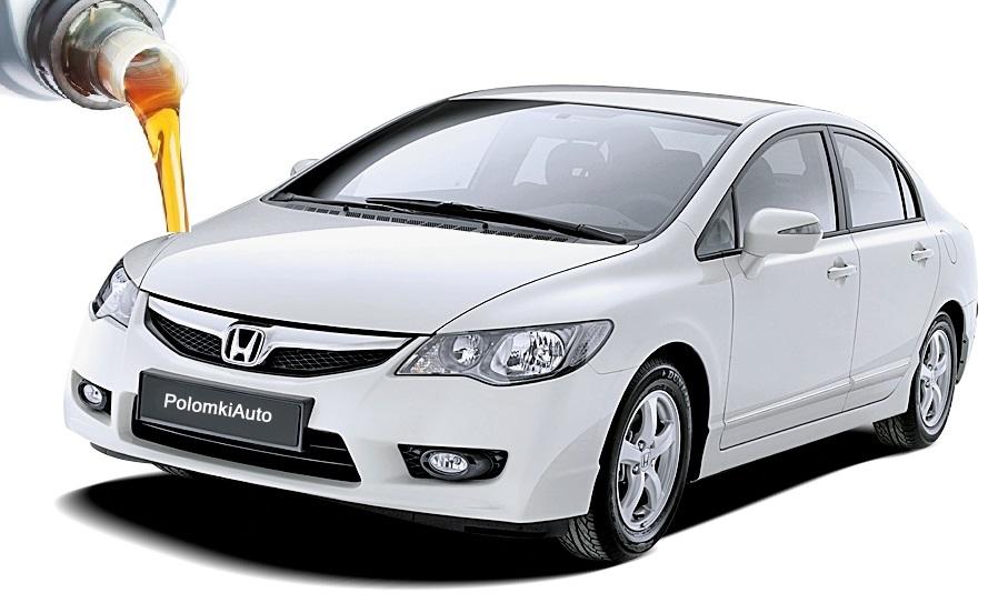 Заправочные объемы масел и марки жидкостей Honda Civic
