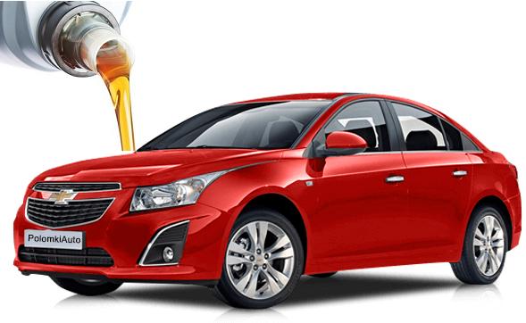 Заправочные объемы масел и марки жидкостей ChevroletCruze