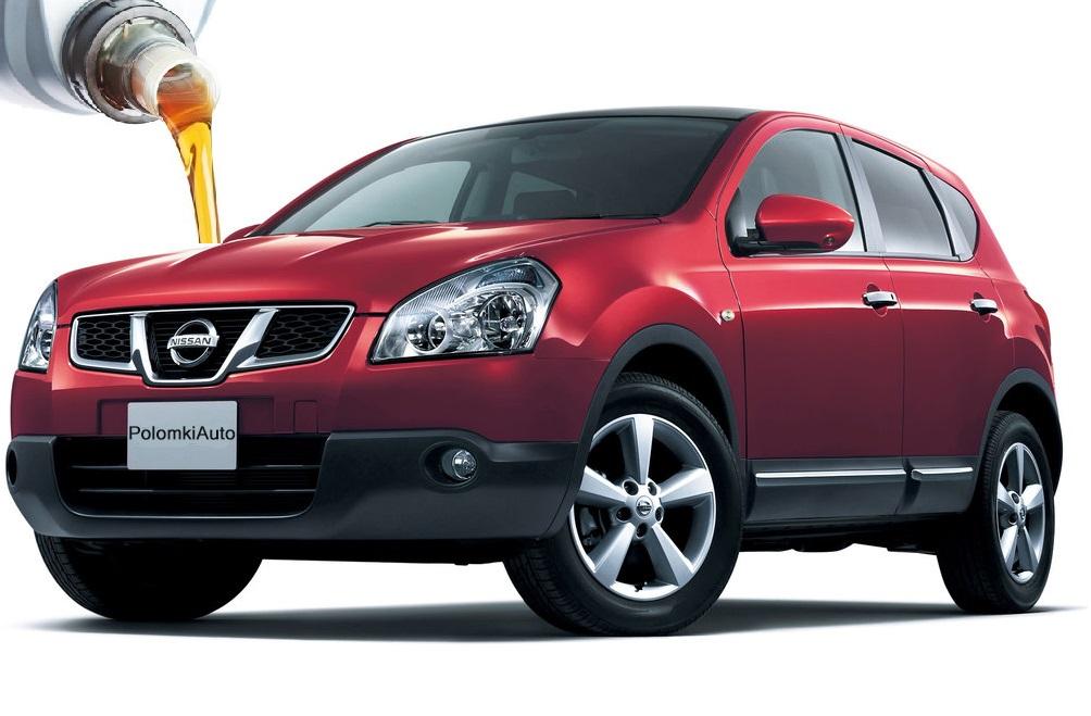Заправочные объемы масел и марки жидкостей Nissan Dualis