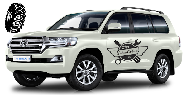 Размеры и давление в шинах ToyotaLandCruiser