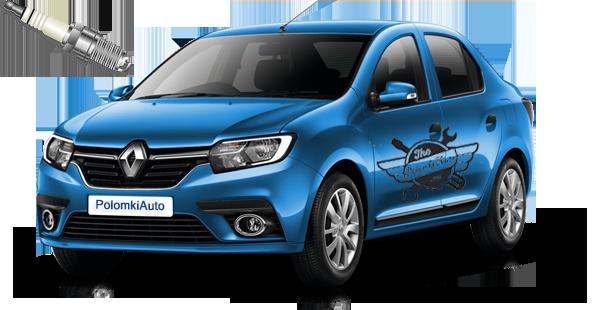 Свечи зажигания, которые рекомендовано ставить на Renault Logan