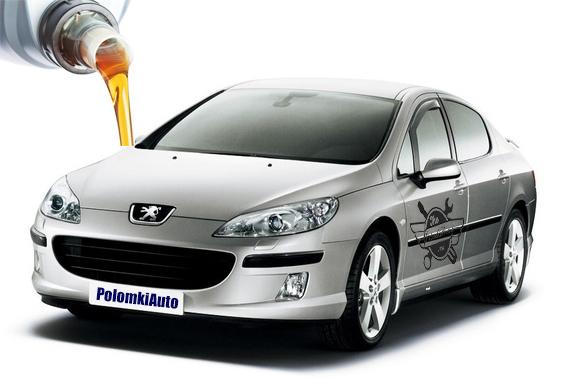 масло и жидкости в Peugeot 407