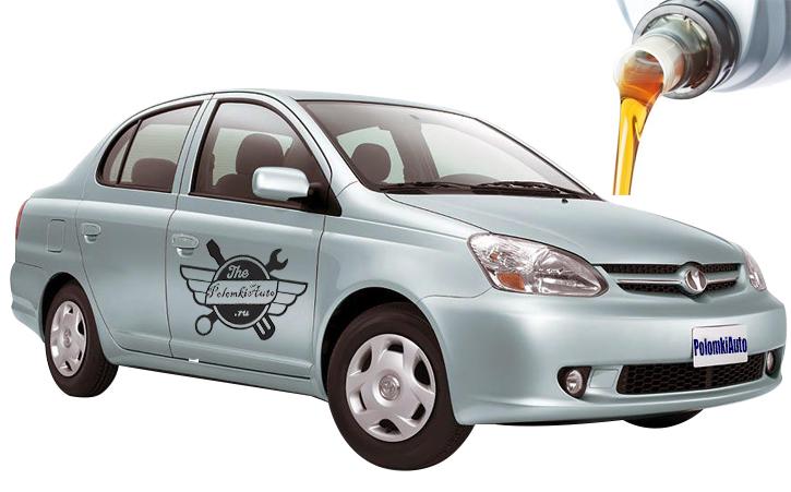 масло и жидкости заливать в Toyota Platz