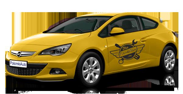 недостатки и слабые места Opel Astra GTC