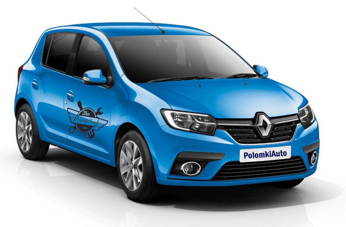выбор сборки Renault Sandero