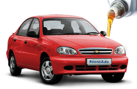 масло лучше всего подходит для Chevrolet Lanos