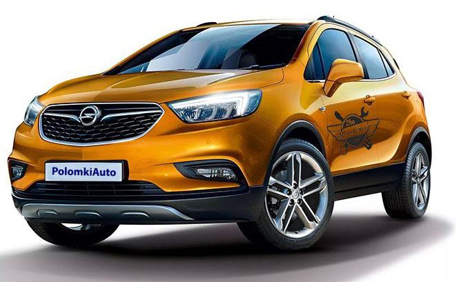 недостатки и слабые места Opel Mokka