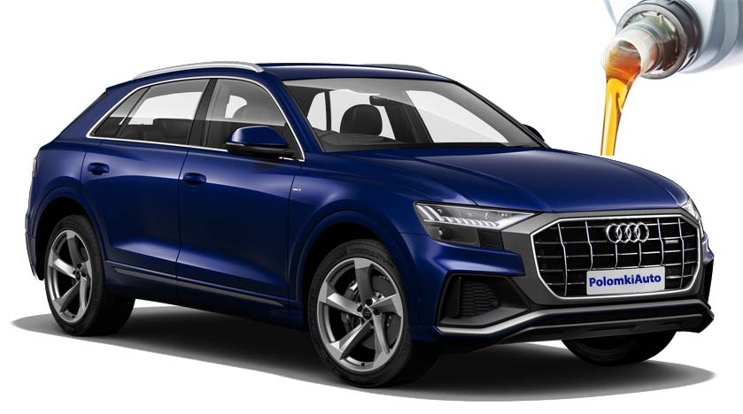 Заправочные объемы и марки ГСМ Audi Q8