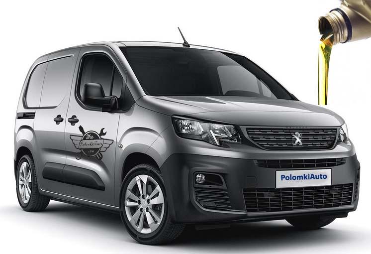 заправка ГСМ Peugeot Partner