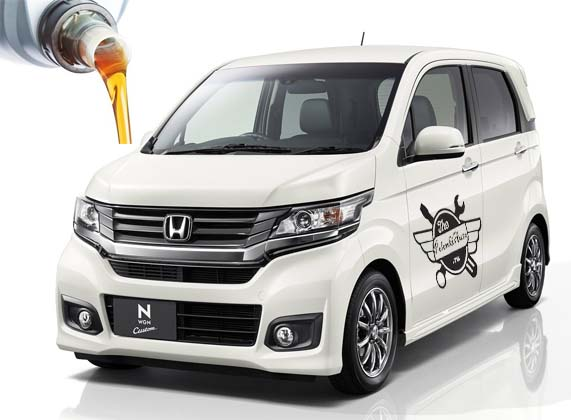 масло в Honda N-WGN