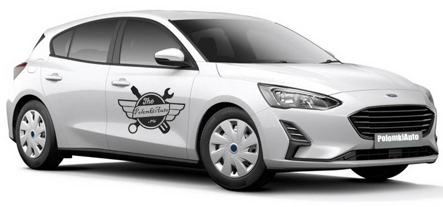 сборка Ford Focus 4 для России