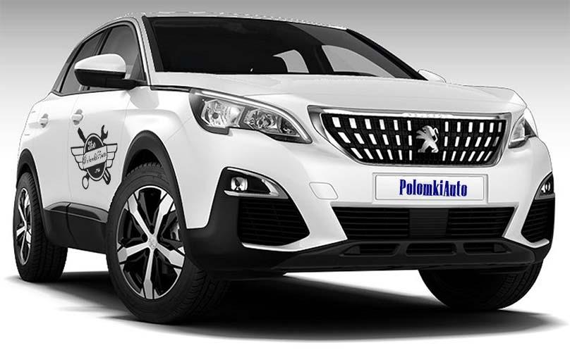 минусы и плюсы Peugeot 3008