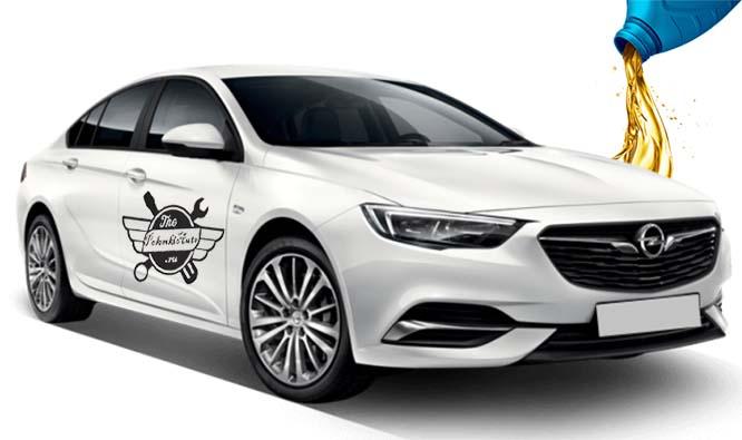 масла ГСМ в Opel Insignia